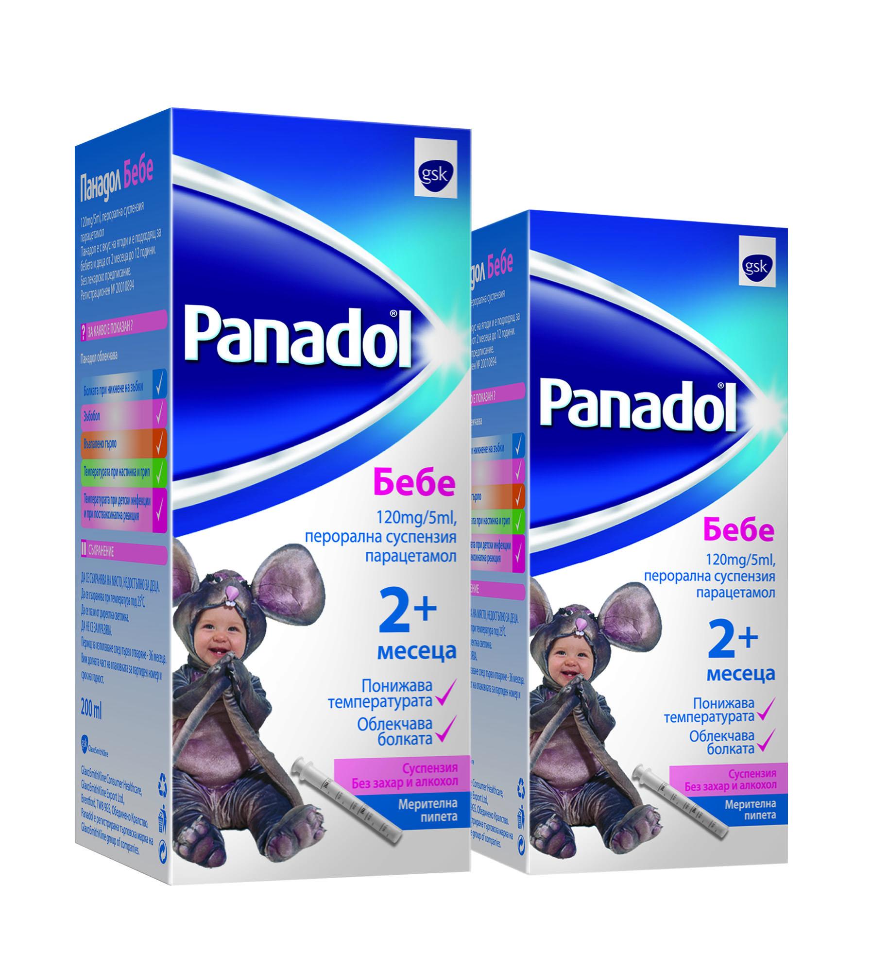 Panadol Baby Ctn 200ml_100ml