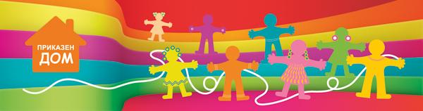 Родителски кооператив, алтернативна форма за отглеждане на деца, отглеждане на деца, РОДИТЕЛИ, процес на обучение, бавачка, детска градина, гледане на деца, деца