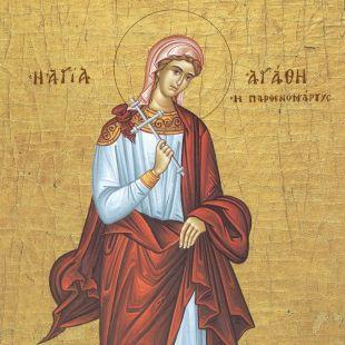 Sv. Agatia