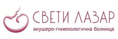 Sv. Lazar - logo-1