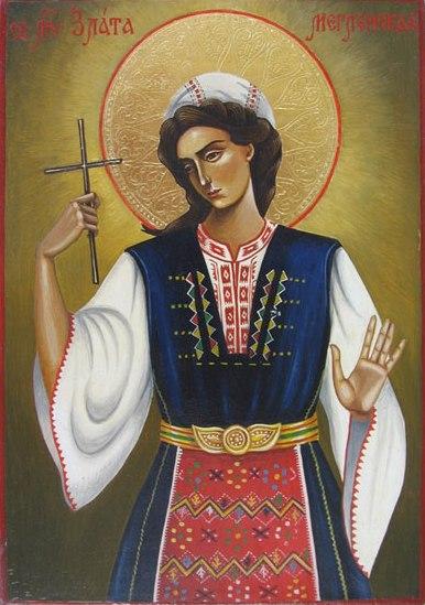 Sv. Zlata