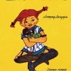 Книжките, които всяко дете трябва да прочете