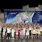 "Детски фестивал ""Ние – XXI век"""