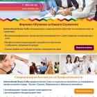 Фирмени езикови курсове от International House Sofia