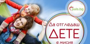Форум детско здраве