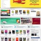 """Стартира новият сайт на """"Колибри"""" с пълен каталог от заглавия на издателството"""