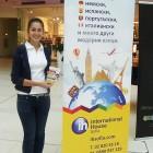 IHS награди участници в турнира по мини-голф