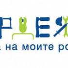 24 български компании отварят врати за децата на своите служители