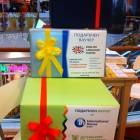 Подаръчен Ваучер от International House Sofia!