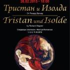 """""""Тристан и Изолда"""" – за първи път на българска сцена"""