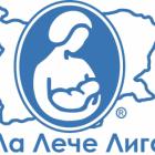 Събития на Ла Лече Лига България за месец февруари
