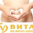 Безплатни прегледи във Вита Ин Витро Център