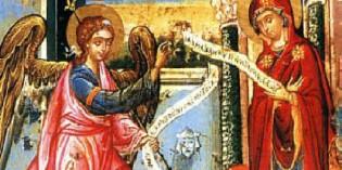 25 март – Благовещение