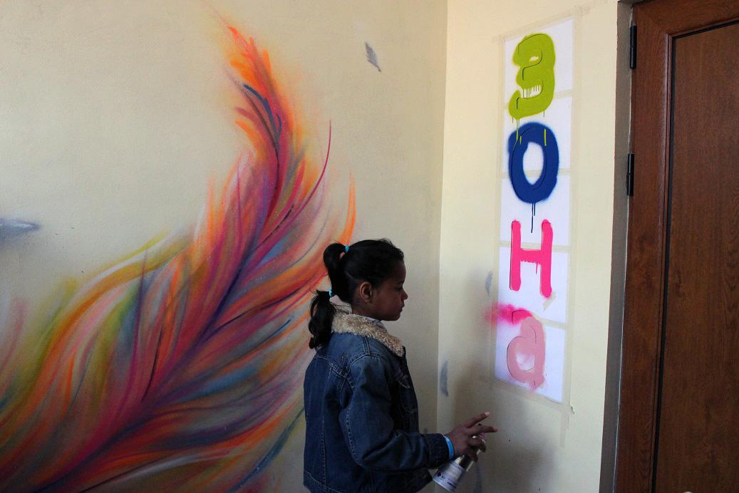 УНИЦЕФ България откри Детска и младежка зона в град Сливен