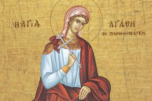 На 5 февруари Православната църква чества Света мъченица Агатия (Добра)
