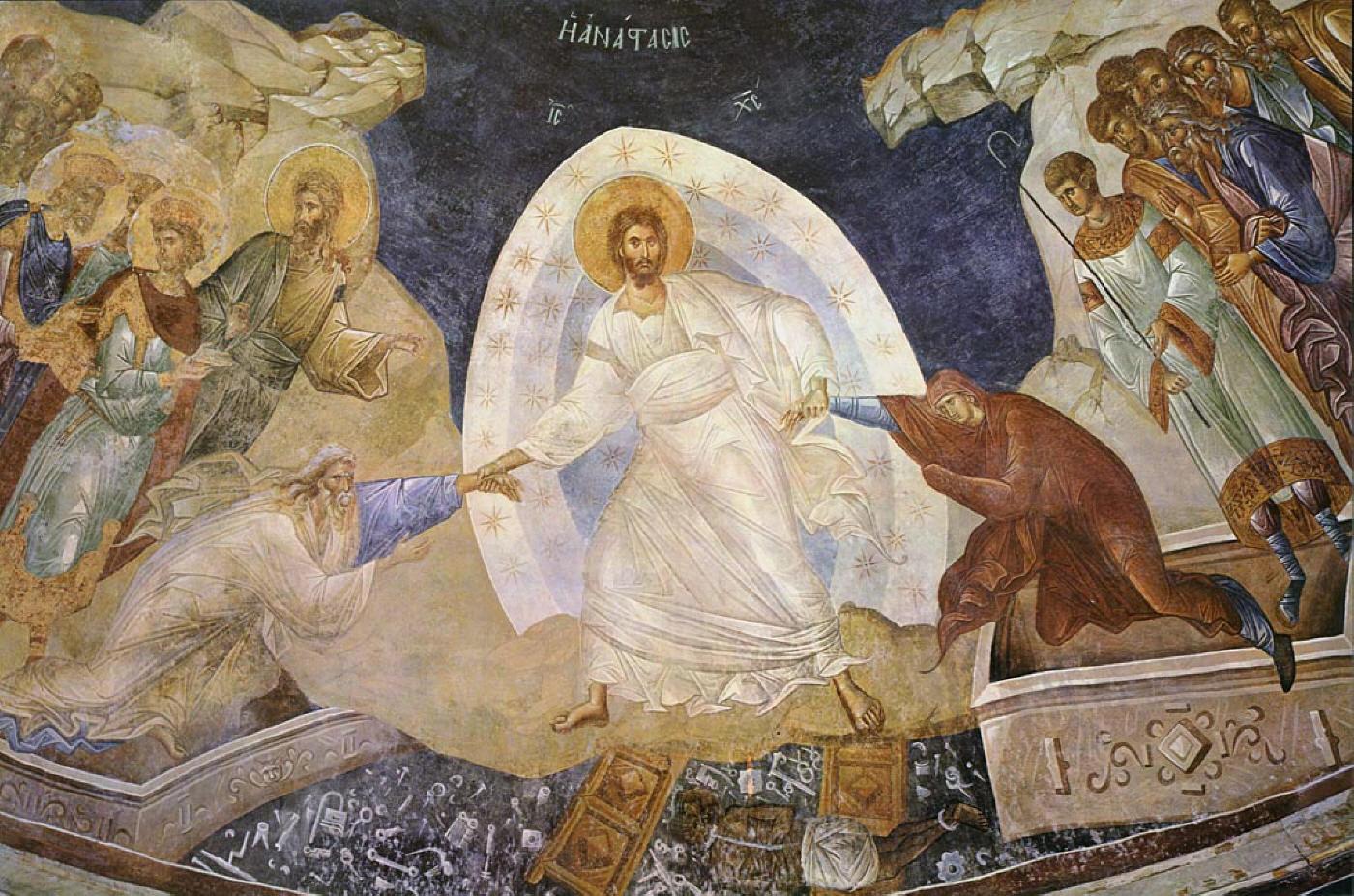 Възкресение Христово – Великден!