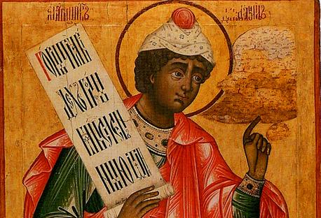 На 17 декември почитаме Св. пророк Даниил