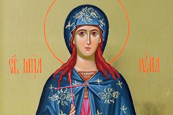 Днес имен ден празнуват Юлия, Юлиян, Юлияна