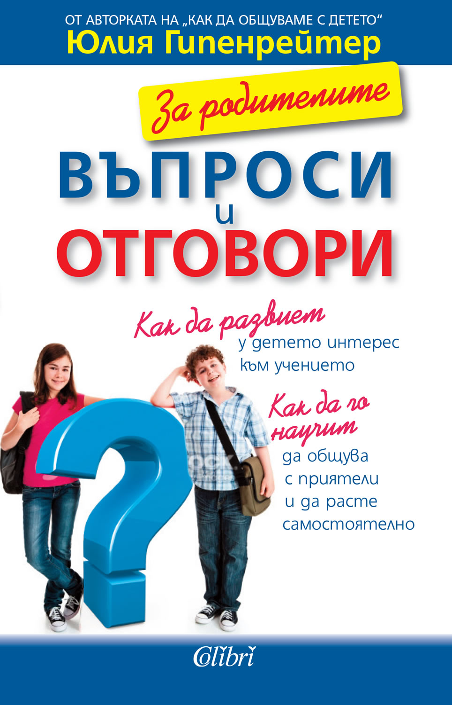 Cover-Za-roditelite
