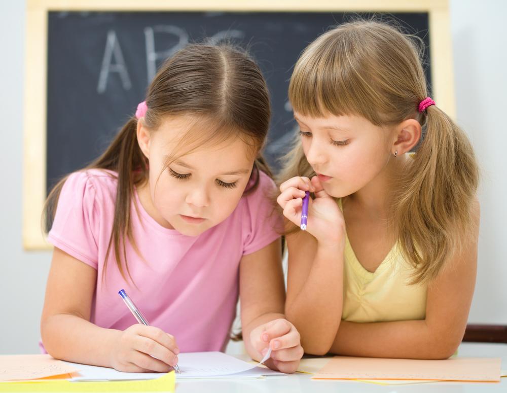 В един клас ще могат да учат повече от три деца със специални потребности