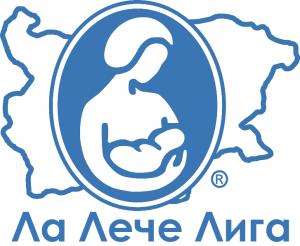 Събития на Ла Лече Лига България за месец МАЙ 2016 г.