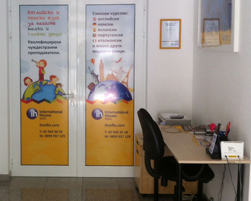 Интензивни летни курсове по английски за малки и големи