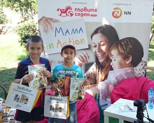 """Мама в действие: Какво отговориха децата на въпроса """"Къде растат парите?"""""""