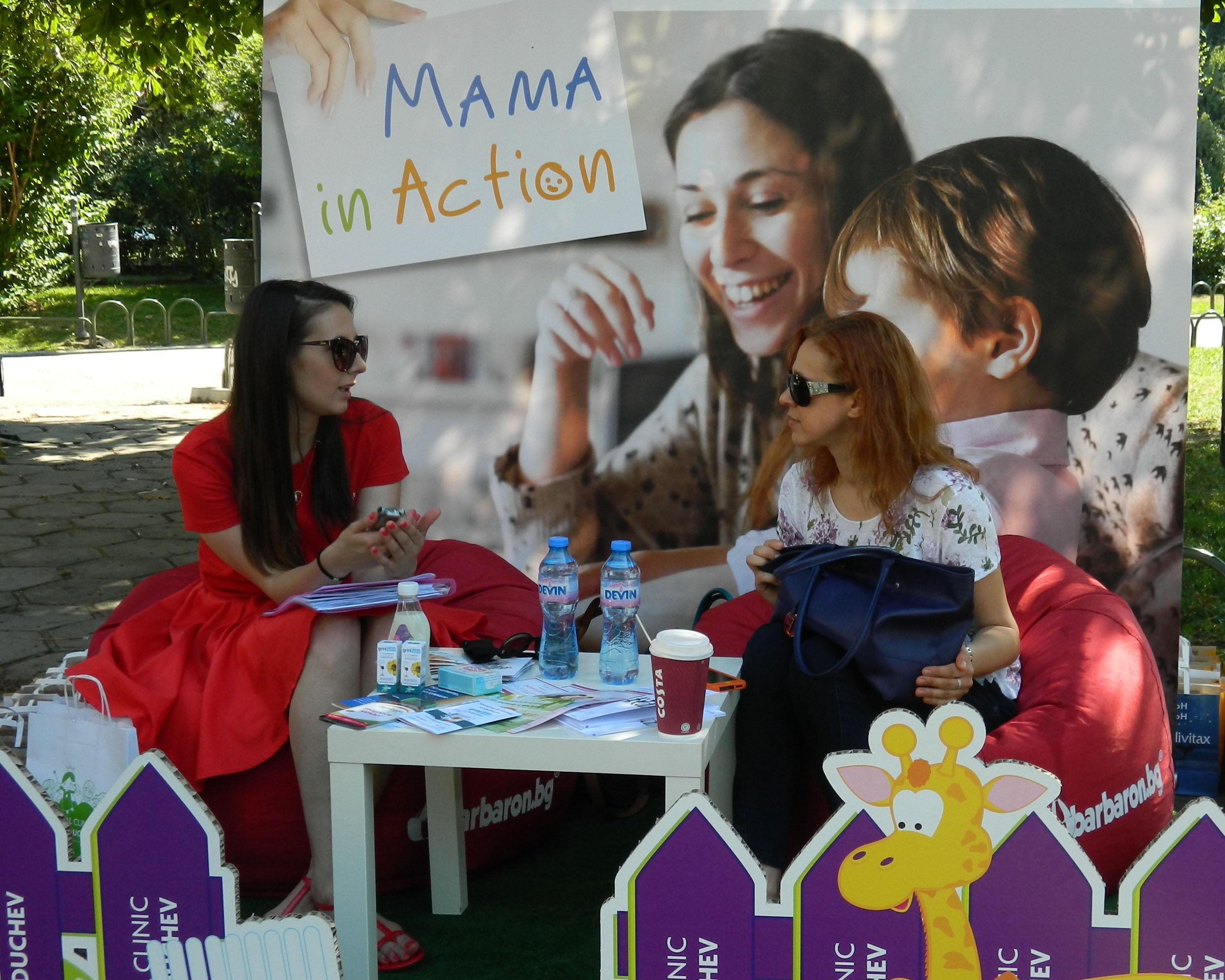 Мама в действие: Децата могат да растат без зъбна болка