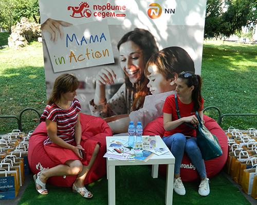 Мама в действие: Бебе или кариера? – Децата са по-важни от всичко!