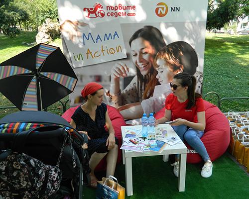 Мама в действие: Бебе или кариера? – Майчинството е високо професионален стаж