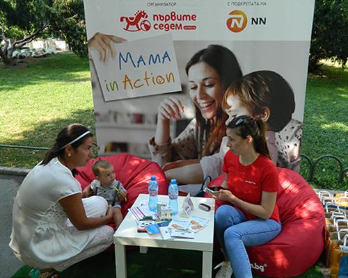 Мама в действие: Бебе или кариера? – Когато мама работи, тя се чувства по-полезна