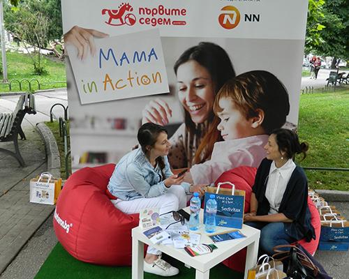 Мама в дейтвие: За пелените, гърнето и близнаците