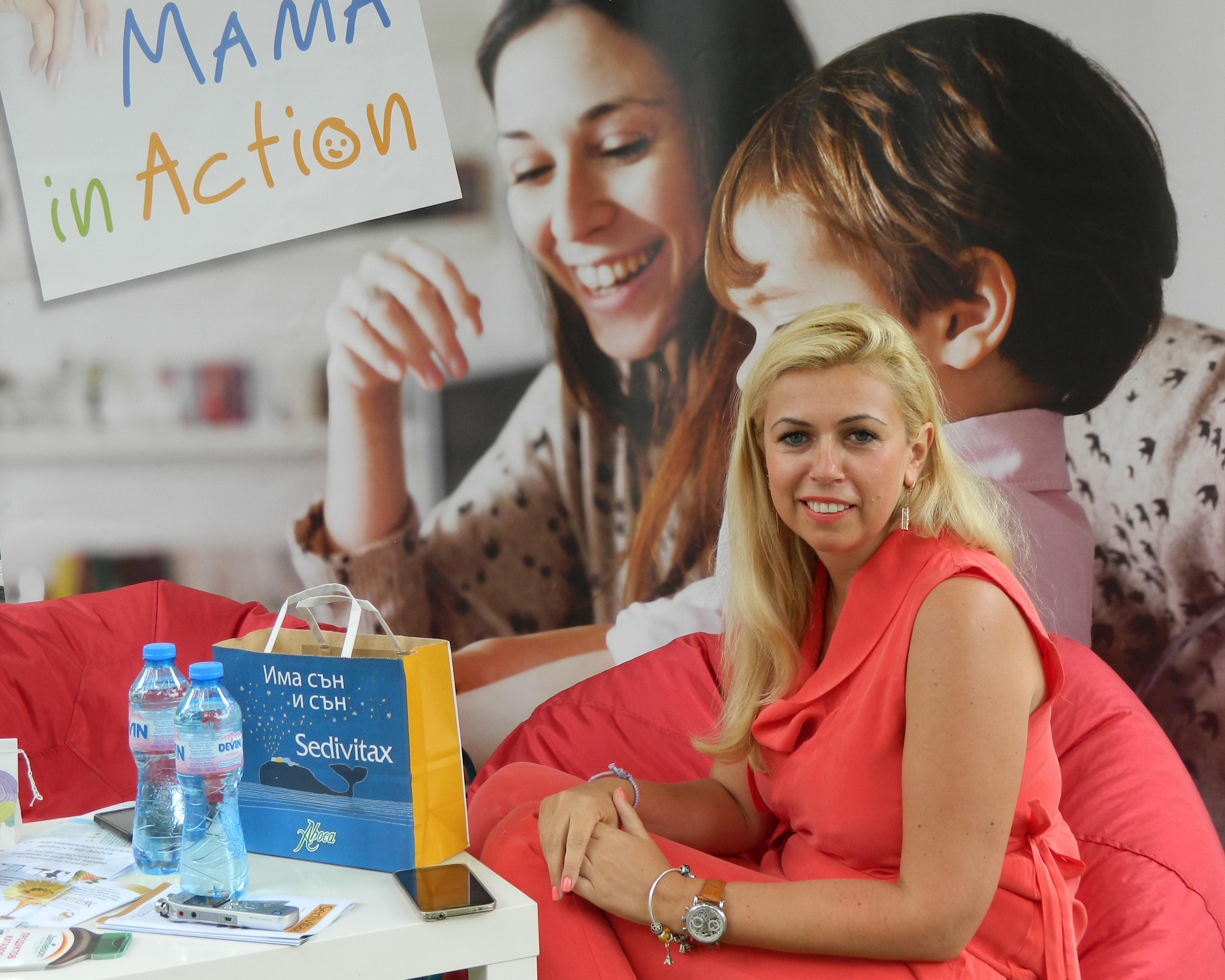 Мама в действие: Кога децата са готови да приемат гърнето?