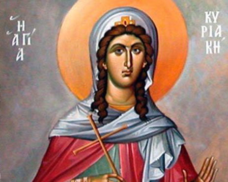 Днес православната църква почита Света Неделя