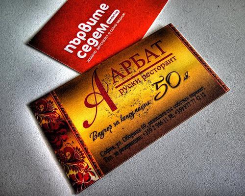 Вашите рецепти с извара от конкурса ни с ресторант АРБАТ