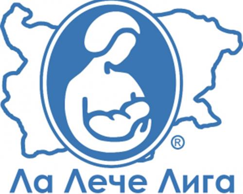 Събития на Ла Лече Лига България за месец СЕПТЕМВРИ 2015 г.