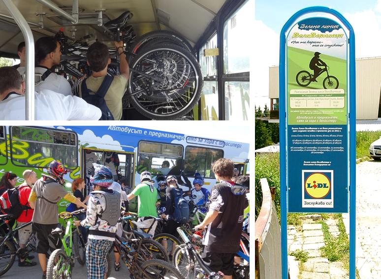 Зелени автобусни линии за пешеходци и колоездачи до Витоша