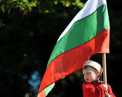 22-ри септември – Честит ден на независимостта
