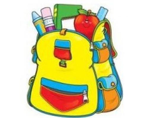Чанта за утре