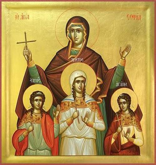 Вяра, Надежда, Любов и майка им София – покровителки на децата