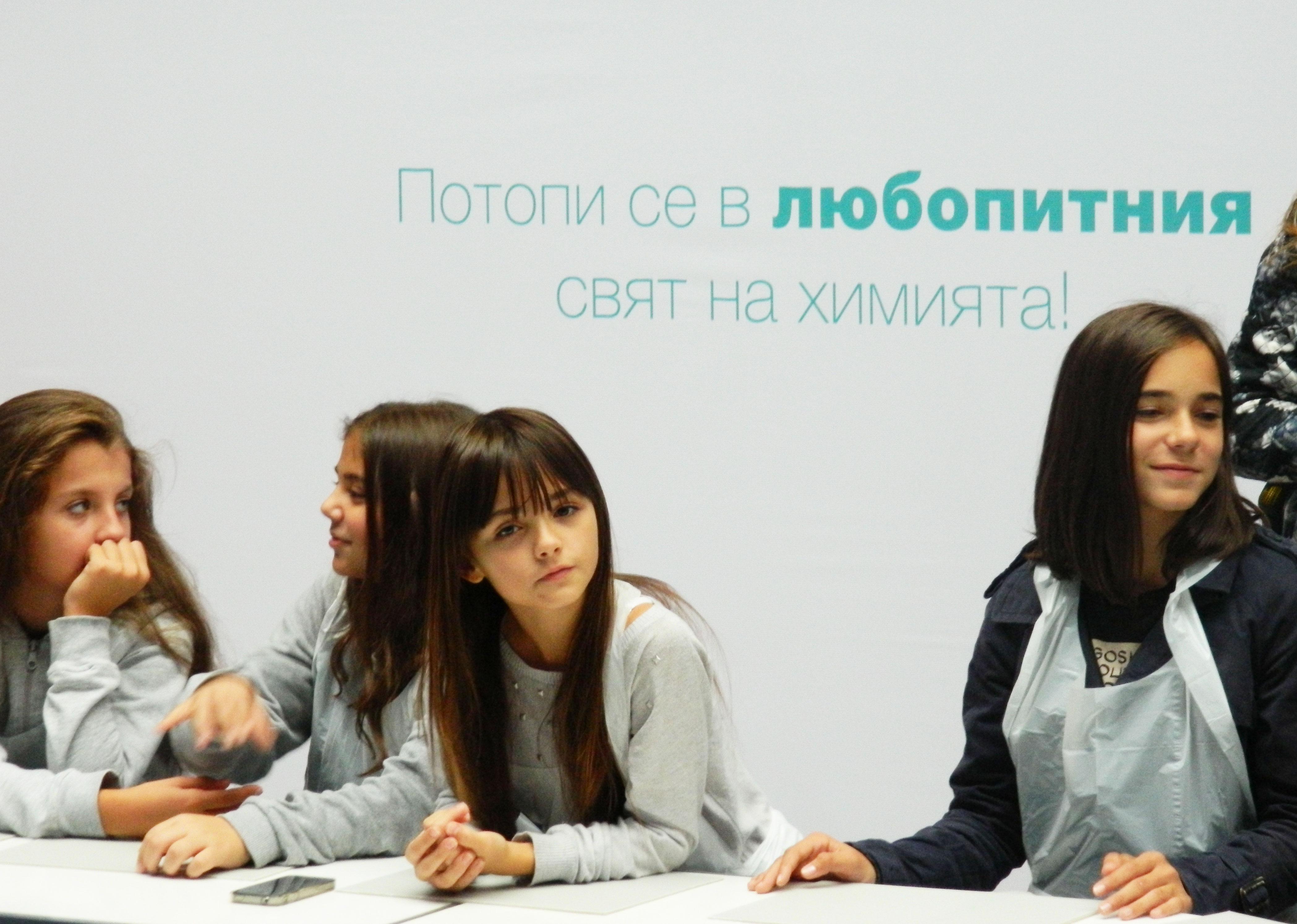 """Научната лаборатория за деца на Байер отвори врати в Националния музей """"Земята и хората"""""""