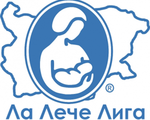 Събития на Ла Лече Лига България за месец НОЕМВРИ 2015 г.