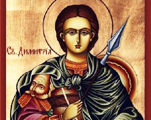 Sv.-Dimitar