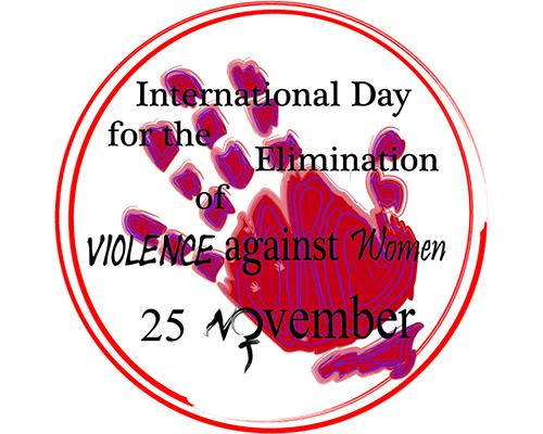 Международен ден срещу насилието към жените
