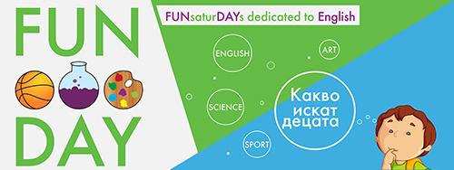 FUNDAY – незабравимо приключение в света на английския език