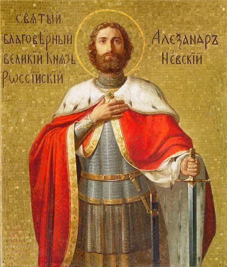 На 23 ноември е празник на Св. Александър Невски