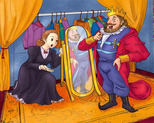 Новите дрехи на царя