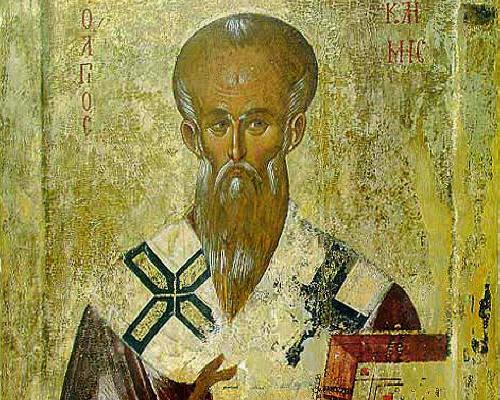 Климент – първоучителят на българския народ