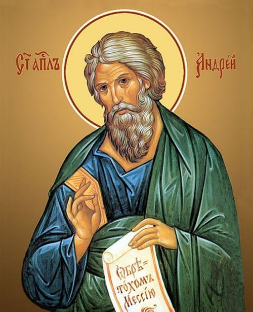 30 ноември: Свети Андрей Първозвани
