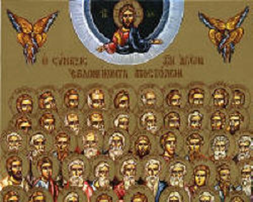 4 януари – имен ден празнуват Тихомир и Тихомира
